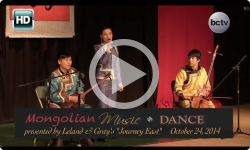 Mongolian Music and Dance- 10/24/14