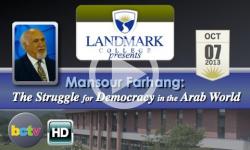 Landmark College presents: Monsour Farhang - 10/7/13