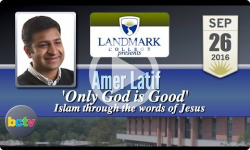 Landmark College presents: Amer Latif, 'Only God is Good' 9/26/16