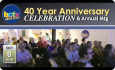 BCTV 40 Year Anniversary Celebration & Annual Mtg 10/6/16